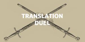 translation-duel