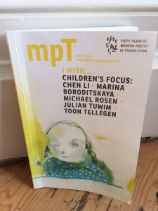 mpt-childrens-focus